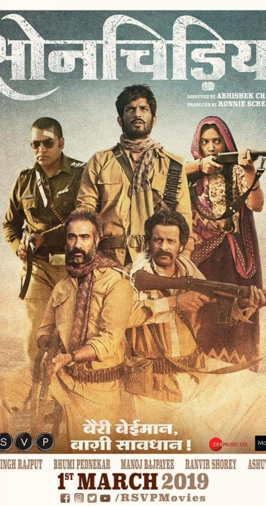 Bollywood and Nepotism(Sonchiriya)