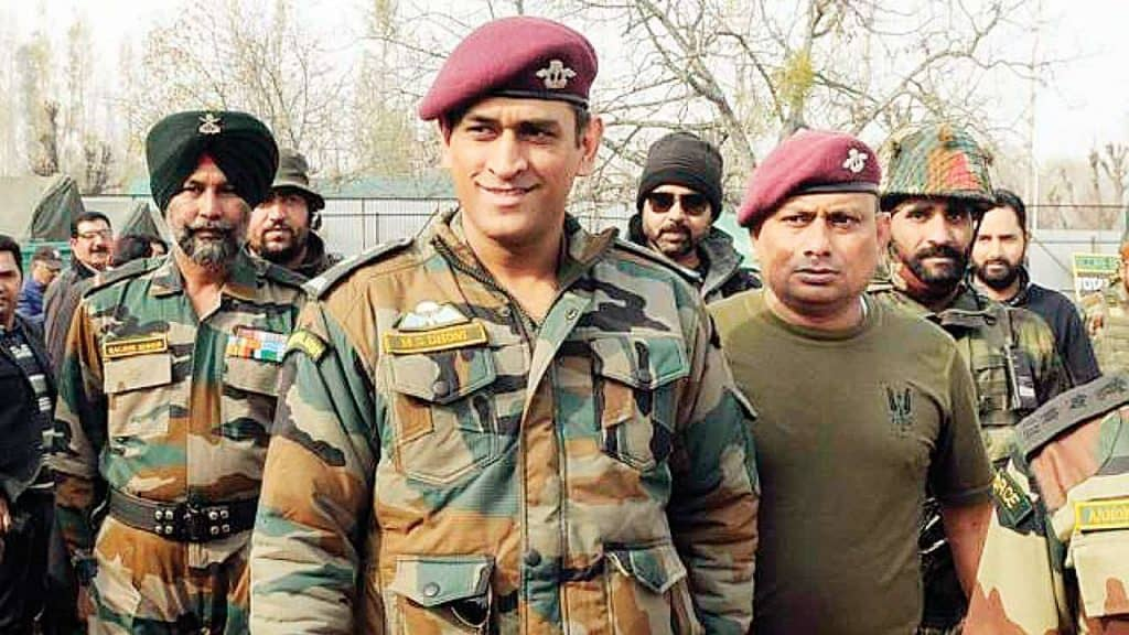 Dhoni (army)