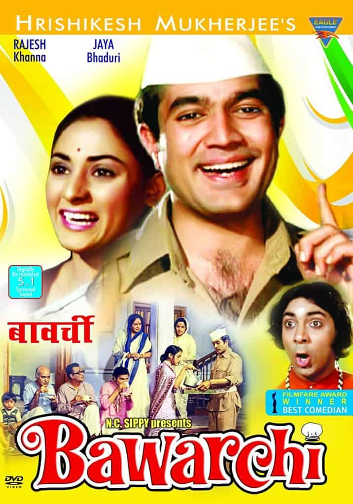 comedy movies(bawarchi
