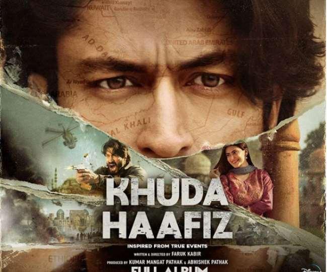 khuda hafiz (poster