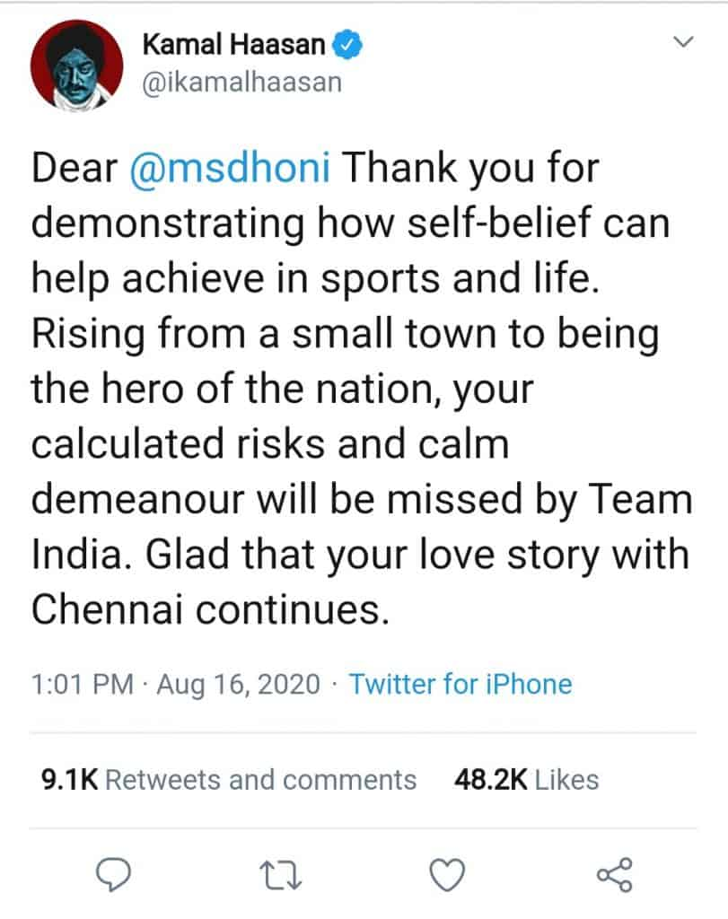 touching tributes for captain cool(kamal hassan tweet