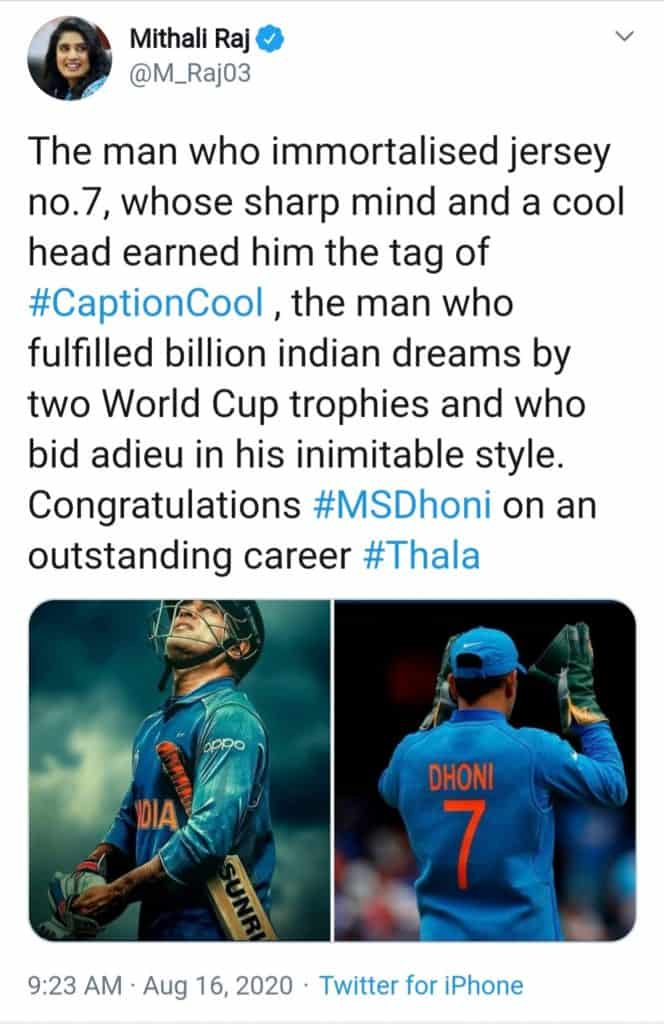 touching tributes for captain cool(mithaki raj tweet
