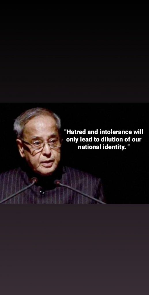 quotes from pranab Mukherjee (dilution of national identity