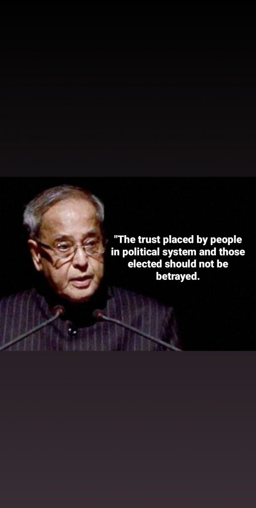 quotes from pranab Mukherjee (political system